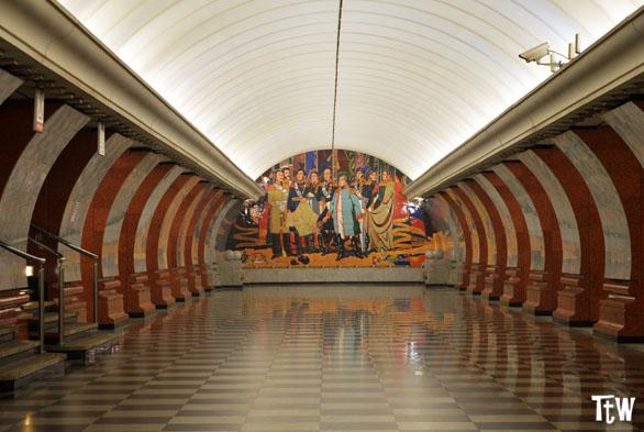 Fermata Park Pobedy Metropolitana di Mosca