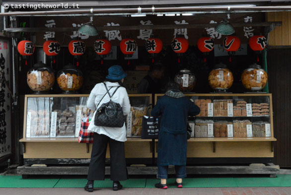 Far people watching a Tokyo