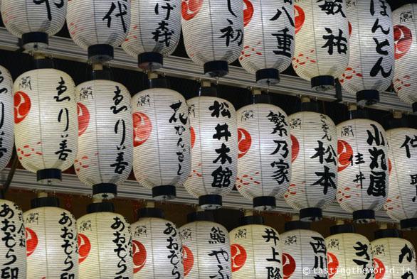 Kyoto top 5